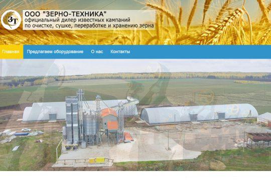 Зерноочистительная техника, оборудование для элеваторов и ЗАВ
