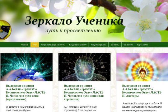 Духовные практики, эзотерика, теософия, медитация, ци-гун.